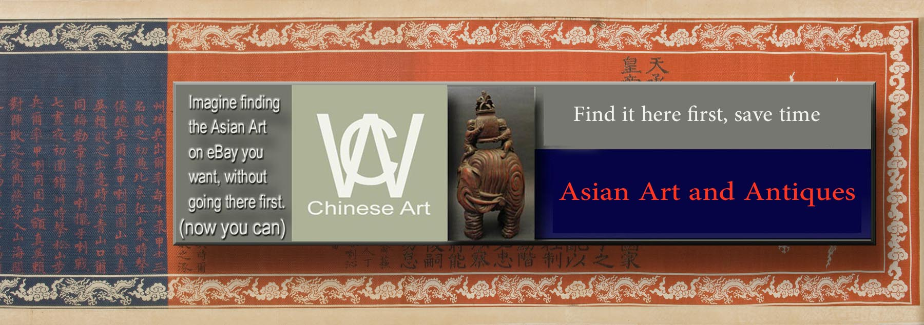 Weekly auctions chinese asian art antiques wechat chinese art 1 sciox Gallery