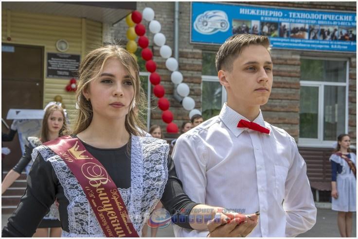 Барнаул - последний звонок, школа №53