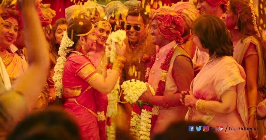 Tamil wedding Songs to dance