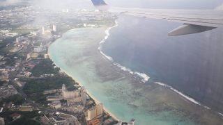 ハワイとグアムの飛行時間
