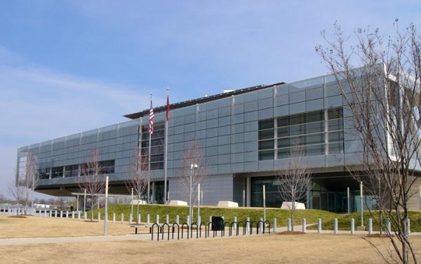 The Clinton Presidential Center