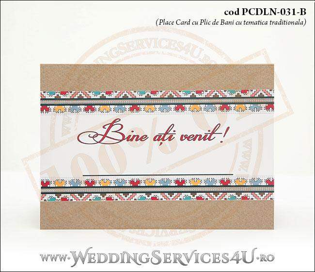PCDLN-031-B_place_card_model_traditional_romanesc
