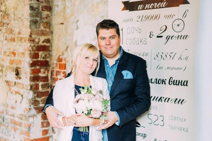 Екатерина и Алексей: 25 лет, как один день