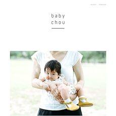 babychou(ベビーシュー)