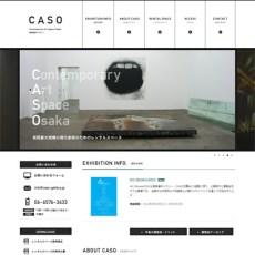海岸通ギャラリー・CASO