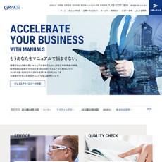 グレイステクノロジー株式会社