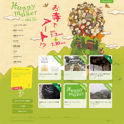 Happy maker(ハッピーメイカー)in 高野山 2011
