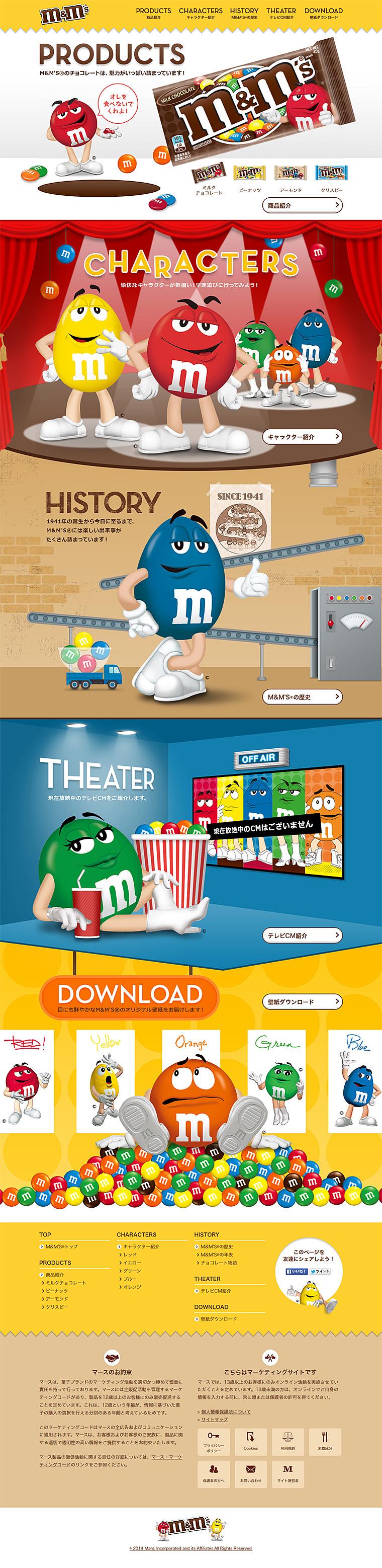 M&M'S® オフィシャルWebサイト