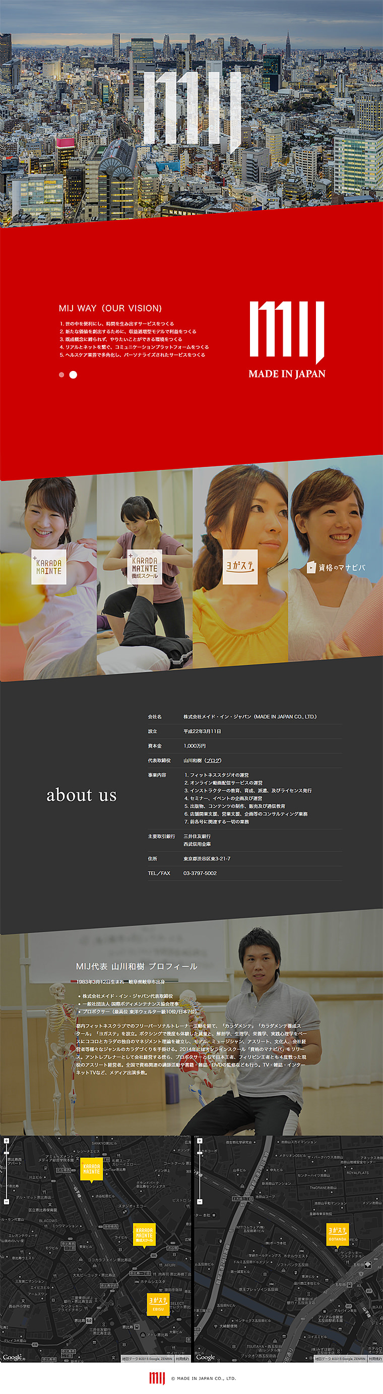 MIJグループ(株式会社メイド・イン・ジャパン)