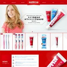 歯のホワイトニングシリーズ settima(セッチマ)