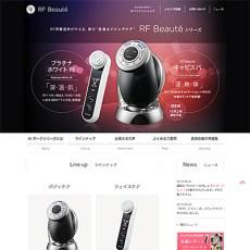 RF Beaute (アールエフ ボーテ) シリーズ 公式サイト