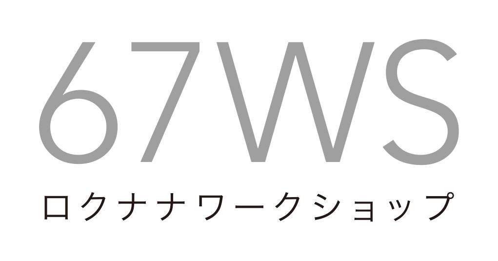 Web制作の学校 ロクナナワークショップ【ブロンズスポンサー】