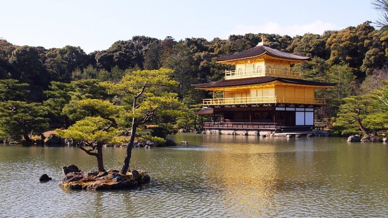 4 Incredible Sights In Kyoto Japan