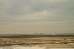 On Chubu Centrair Airport.