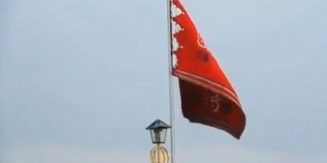 Iran vs Us: Iran hoists red flag which is a traditional symbol for war (Video/Photos)