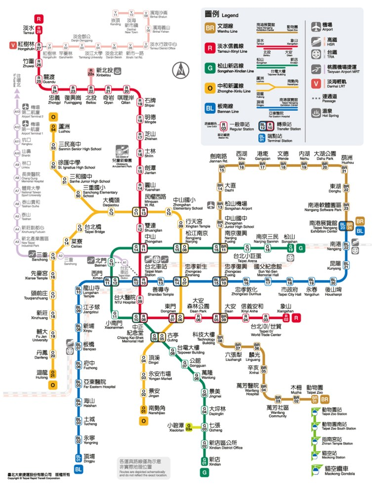 Go To Taipei 101