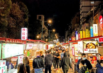 Ningxia Night Market Taipei – Top 10 Must Eat Street Food