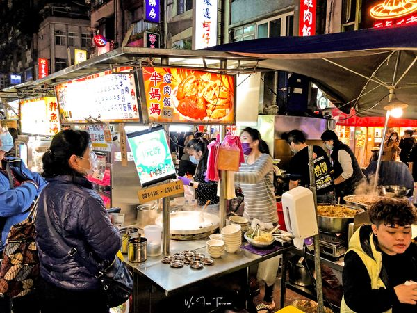 Ningxia Night Market Taipei