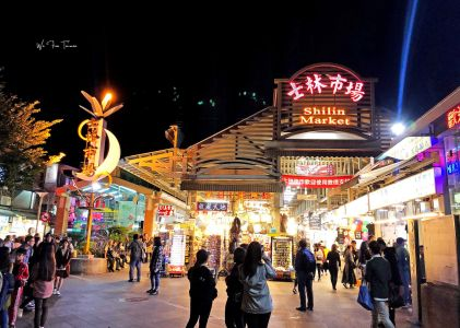 The 7 Best Shilin Night Market Food