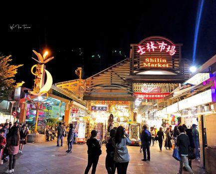 The 7 Best Shilin Night Market Food