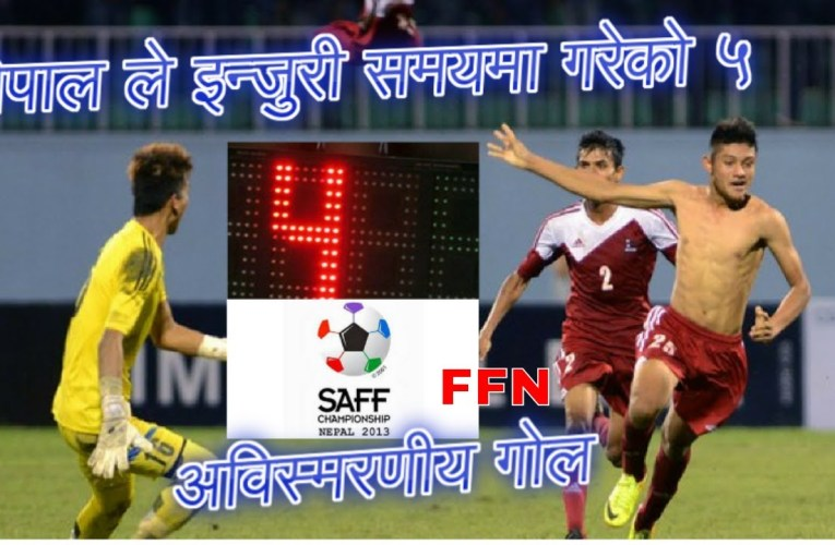5 Unforgettable Last Minute Goals By Nepal