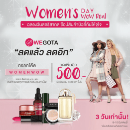 LineAds_1040x1040_womenday_Banner