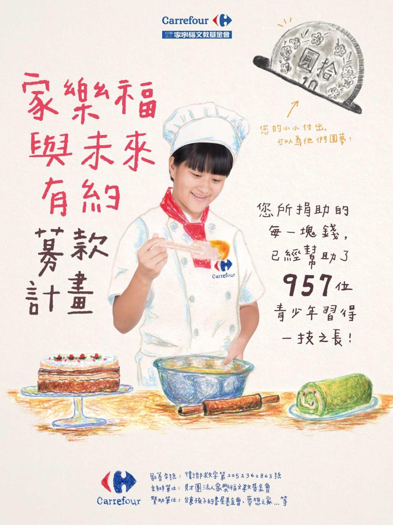 poster_cake