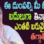 maxresdefault 44 - Weight loss Tips In telugu | Bamma Vaidyam