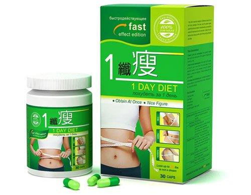 1 day diet herbal slimming japan lingzhi weight loss diet pills best sale original - 1_day_diet_herbal_slimming_japan_lingzhi_weight_loss_diet_pills_best_sale_original