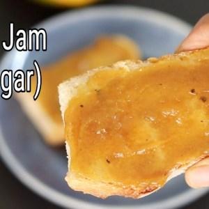 Mango Jam Recipe - No Sugar - How To Make Mango Jam At Home - Mango Recipes | Skinny Recipes