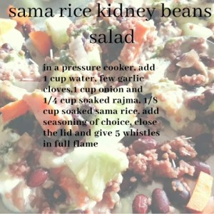Sama rice kidney beans salad quick and healthy recipe for weight loss