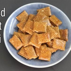 Crushed Peanut Chikki Recipe - 3 Ingredients - Healthy Soft Moongphalee Ki Chikki | Skinny Recipes