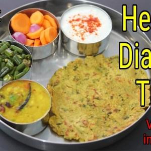 Healthy Diabetic Veg Thali In 30 Mins - Diabetic Diet Weight Loss Indian Thali - Diabetic Recipes