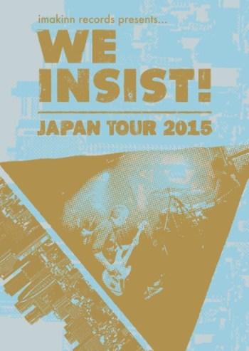 japan tour 2015