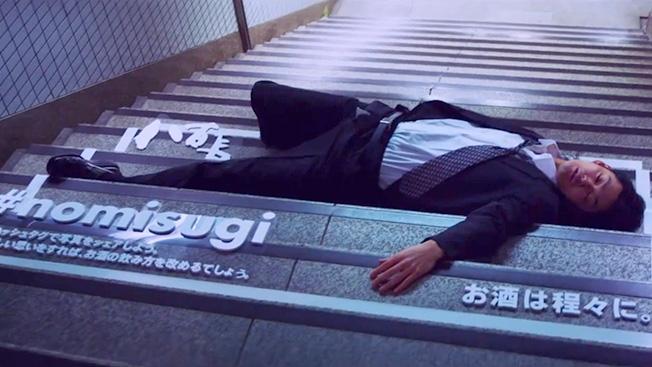 homisugi-japanese-hed-2014