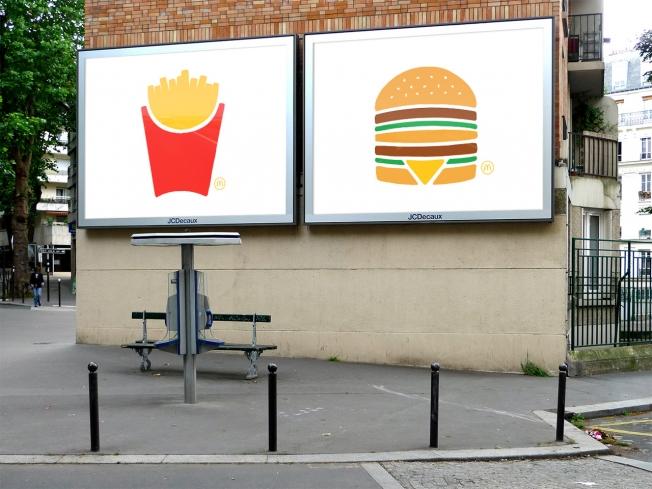 mcdonalds-art-final-hed-2014