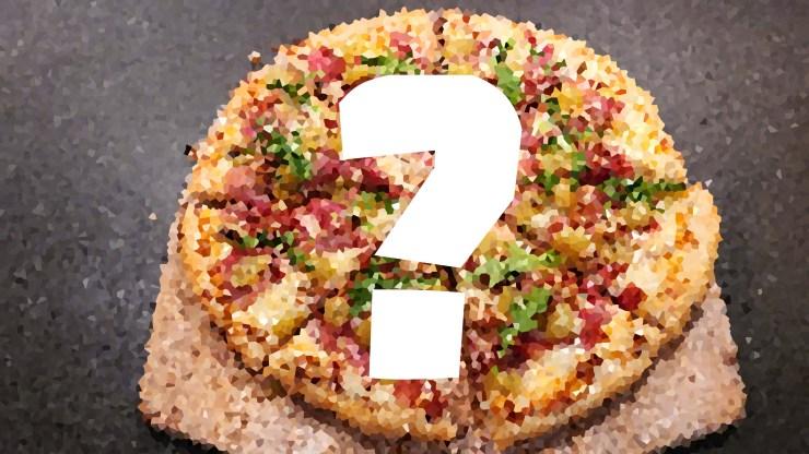 Mystery Pizza #62