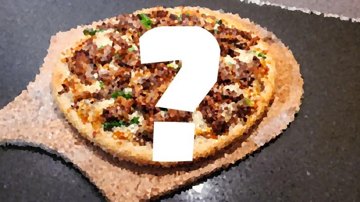Mystery Pizza #64