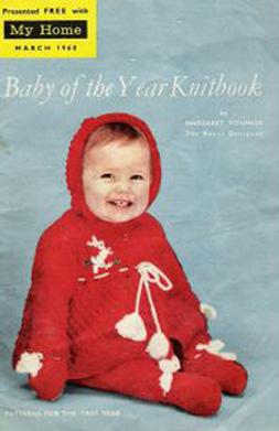 Baby_1960_1