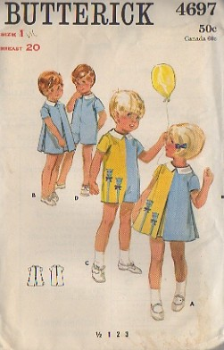 Balloon_60s