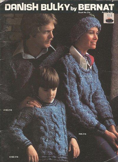 Family_70s