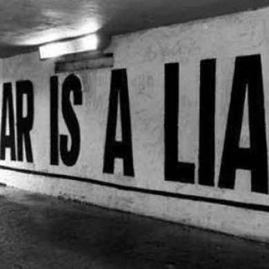 Φοβος