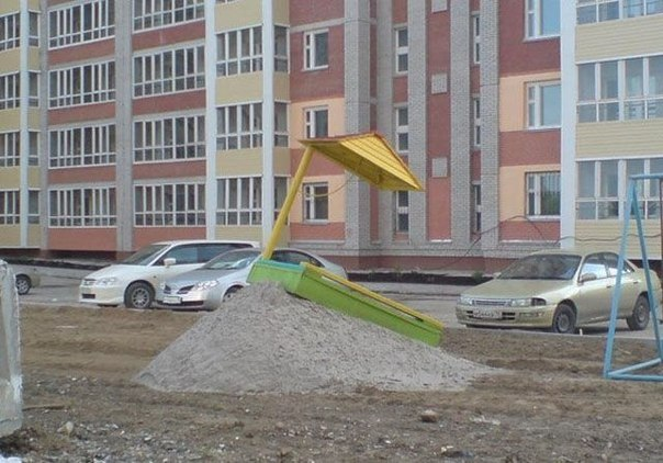 Russia's Weirdest Playgrounds