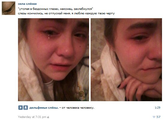 crying-selfie14