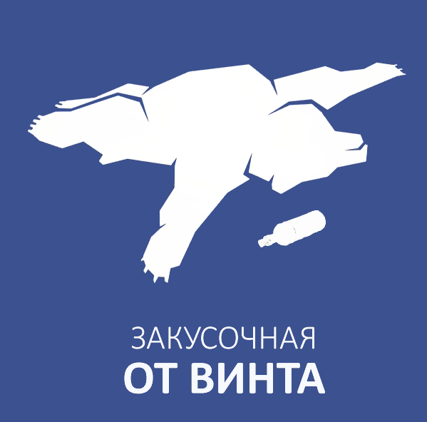 Logo-Khabarovsk-International-Airport15