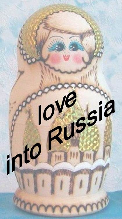 """""""Love into Russia"""" by Frida Manukyan"""
