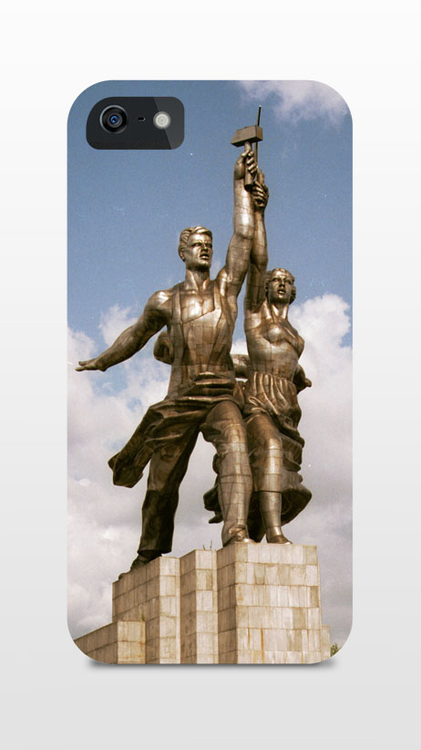 Worker and Kolkhoz Woman Monument