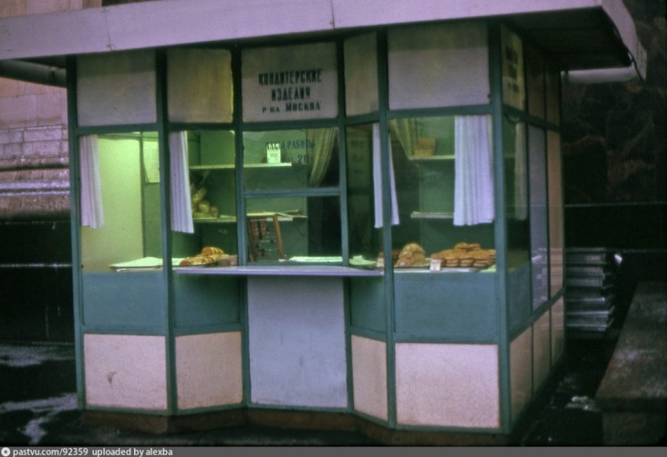 Bakery kiosk next to the Moscow Hotel, 1974