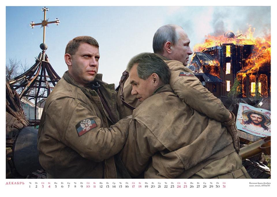 Putin with Minister of Defense and the Prime Minister of the self-proclaimed Donetsk People's Republic (DNR)