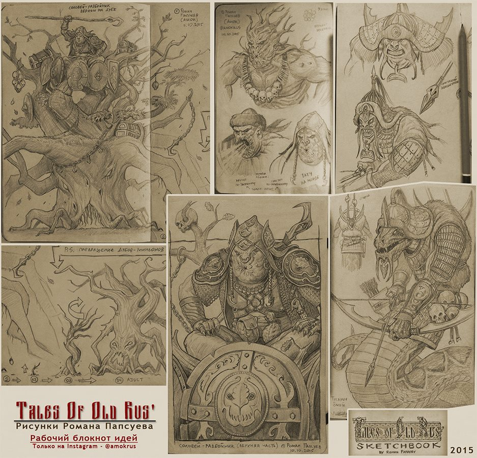 tales_of_old_rus